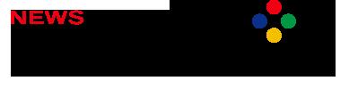 福岡放送「めんたいPlus」で弊社「ノイズホワイトニング」が紹介