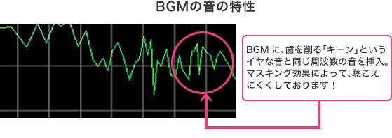 bgm.jpg