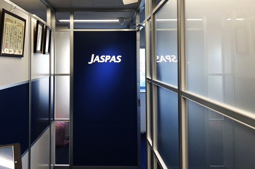 JASPAS様_サウンドマスキング設置